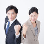 成果(成婚)を求める結婚相談所スイートスイート