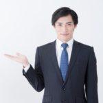7月のオンラインお見合い率