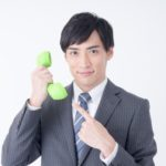 【2/19~2/21】電話・FAX不通のお知らせ