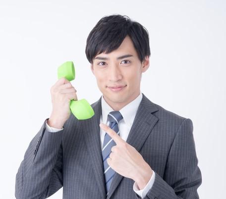 【2/14~2/16】電話・FAX不通のお知らせ