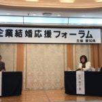 名古屋の結婚相談所も官民一体となって婚活を応援しています!