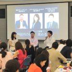 名古屋で開催された日本結婚相談所連盟(IBJ)の定例会に登壇させていただきました!
