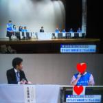 結婚応援フォーラム in mihama がテレビ放送されました!